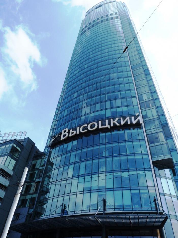 Новоуралочка Юлия Сазонова заняла 3 место в традиционном забеге на небоскрёб «Высоцкий»